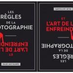 les-regles-de-la-photographie-sur-shots-2013