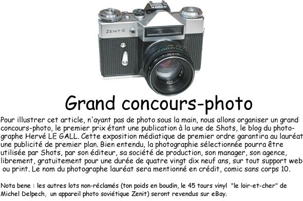 visuel-concours-shots-2013