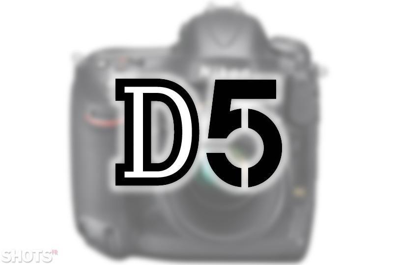nikon annonce le développement de nikon D5